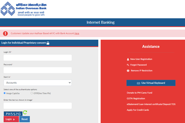 Login IOB Net banking with Username and Password