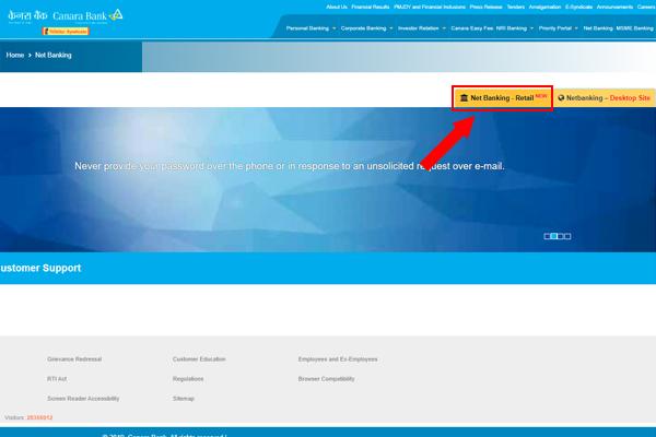 Select Net Banking Retail