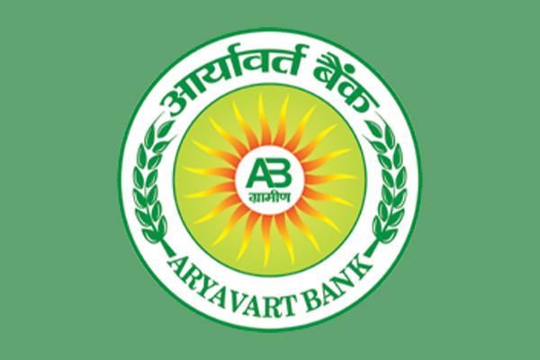 About Aryavart Bank