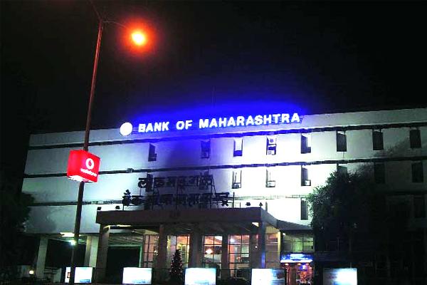 About Bank of Maharashtra