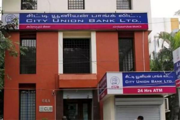 About City Union Bank