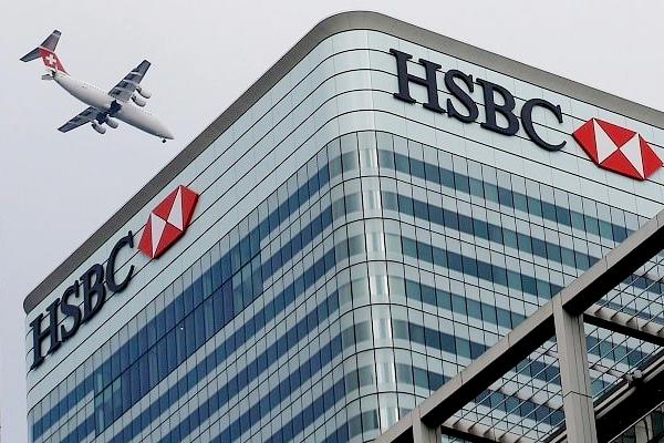 About HSBC Bank