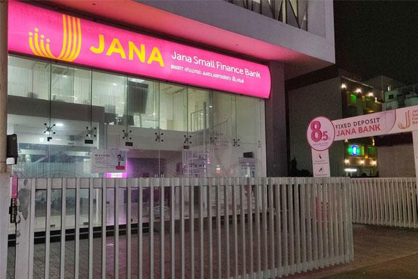 About Jana Small Finance Bank
