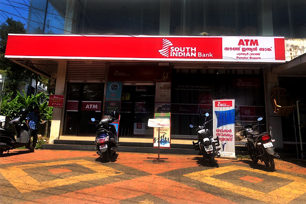 About South Indian Bank