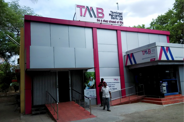 About Tamilnad Mercantile Bank