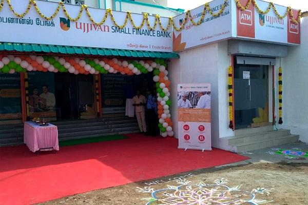 About Ujjivan Small Finance Bank