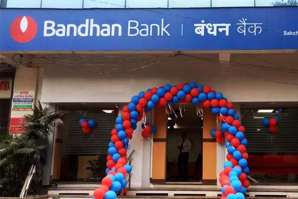 About Bandhan Bank