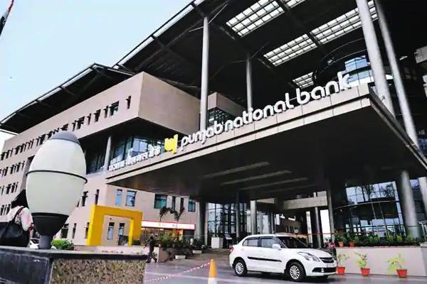 About Punjab National Bank