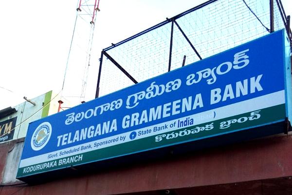 About Telangana Grameena Bank